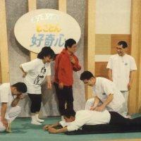 朝日放送出演 1995年5月